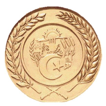 MDN Algérie